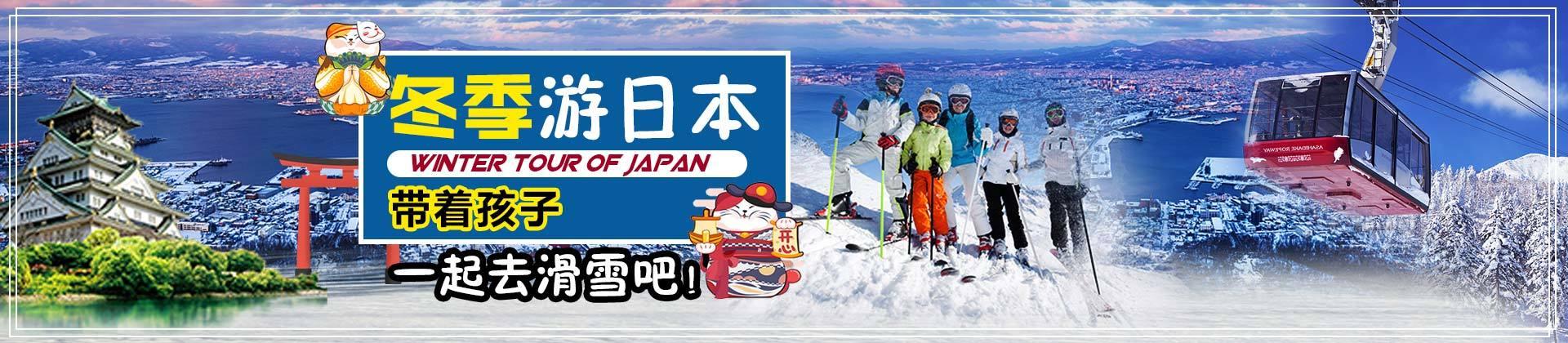 合肥到日本旅游<br/>安徽中青旅日本游
