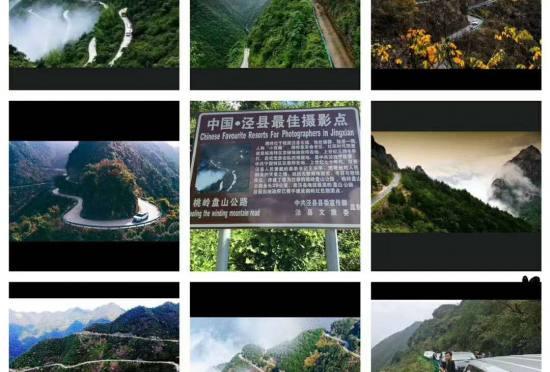 合肥到皖南川藏线旅游