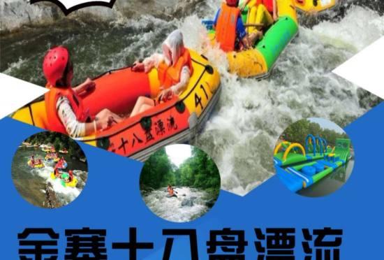 合肥到金寨县旅游