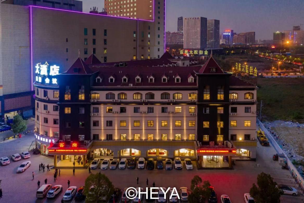 合肥中青旅周边环境照片合肥金经源大酒店正面照片